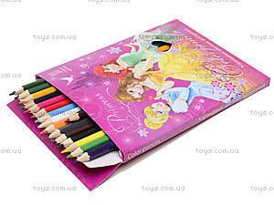 Карандаши цветные «Принцессы Дисней», PRBB-US1-1P-18