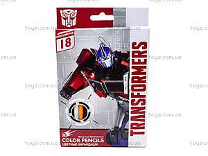 Карандаши цветные «Transformers», 18 штук, TRBB-US1-P-18, игрушки