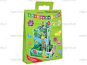 Карандашница, KP-001...004, игрушки