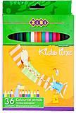 Карандаши цветные, 36 цветов Zibi , ZB.2404, интернет магазин22 игрушки Украина