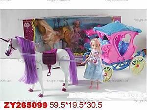 Карета детская с куклой и лошадью, 60386, купить