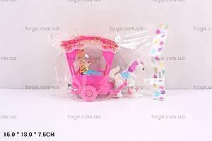Карета детская с лошадью и куклой, Q35B