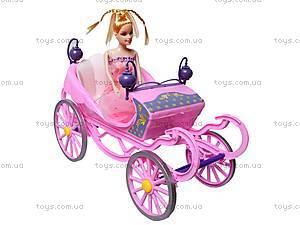 Карета для куклы, 37386, отзывы