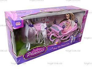 Карета для куклы, 37386
