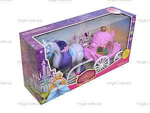 Детская игрушка «Карета для принцессы», 686-713, отзывы