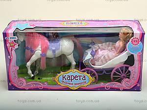 Карета, с куклой, 24001