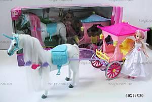 Карета, с куклой и единорогом, 39386