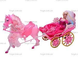 Карета с куклой и лошадью, 83150