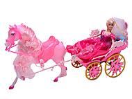 Карета с куклой и лошадью, 83150, фото