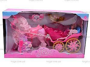 Карета с куклой и лошадью, 83150, цена