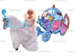 Карета с куклой и лошадью «Королева бала», 28905A, купить