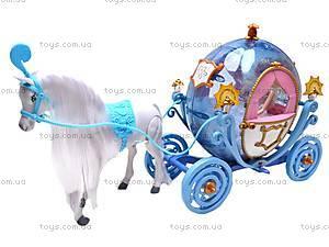 Карета с куклой и лошадью «Королева бала», 28905A, отзывы