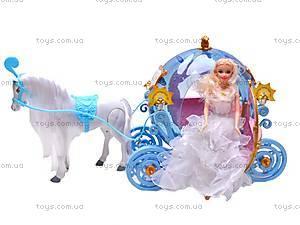 Карета с куклой и лошадью «Королева бала», 28905A