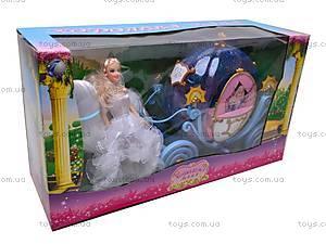 Карета с куклой и лошадью «Королева бала», 28905A, цена