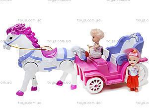 Игрушечная карета с маленькими куклами, 399-1B, купить
