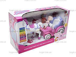 Игрушечная карета с маленькими куклами, 399-1B, отзывы