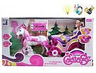 Карета с куклой и лошадкой, 689-6, отзывы