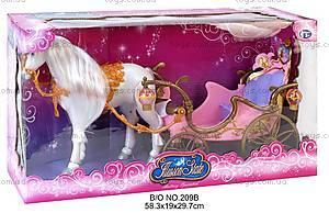 Карета, с лошадкой, 209B