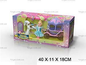 Карета с лошадкой и куклой, SR3360B