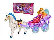 Карета с лошадкой и куколкой, музыка-свет, ходит, 0058, цена