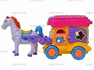 Карета с лошадью, 00513, цена
