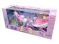 Карета с лошадью детская, 39786, набор
