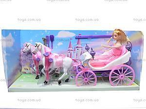 Карета с лошадью детская, 39786, игрушки