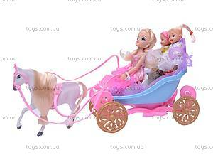 Карета с лошадью и 3 куклами, 28901А