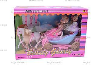 Карета с лошадью и 3 куклами, 28901А, купить