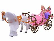 Карета, с лошадью и куклой, 209A, фото