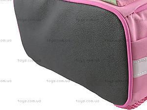 Каркасный рюкзак Hello Kitty, HK14-501-2K, купить