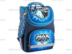 Каркасный рюкзак Max Steel, MX14-501K
