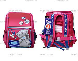 Каркасный рюкзак Me to you, 551681