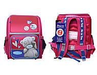 Каркасный рюкзак Me to you, 551681, фото