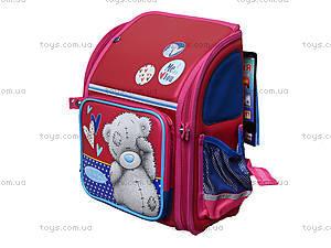 Каркасный рюкзак Me to you, 551681, отзывы