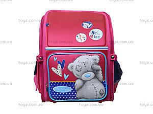 Каркасный рюкзак Me to you, 551681, цена