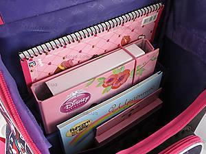 Каркасный рюкзак Monster High, MH14-501-1K, купить