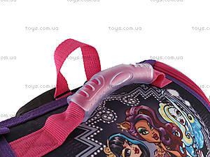 Каркасный рюкзак Monster High, MH14-501-1K, фото