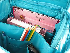 Каркасный рюкзак Rachael Hale, R14-503K, цена