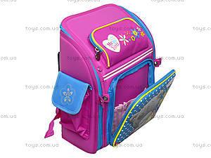 Каркасный школьный рюкзак Me to you, 551685, купить