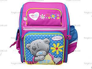 Каркасный школьный рюкзак Me to you, 551685, фото