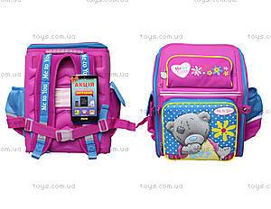 Каркасный школьный рюкзак Me to you, 551685