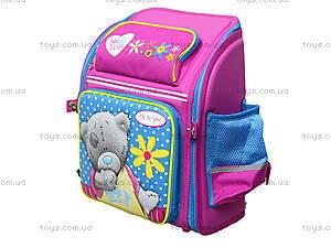 Каркасный школьный рюкзак Me to you, 551685, цена