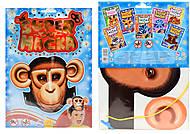 Карнавальная маcка «Обезьянка», М570005РУ, купить
