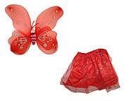 """Карнавальный костюм """"Бабочка с большими крыльями"""", красный, 0900-125, фото"""