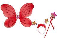 """Карнавальный костюм """"Бабочка звёздочка"""", красный, 0900-126, фото"""
