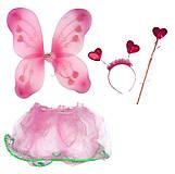 """Карнавальный костюм """"Блестящая бабочка"""", розовый, 6098-1_T042"""