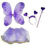 """Карнавальный костюм """"Блестящая бабочка"""", фиолетовый, 6098-1_T042"""