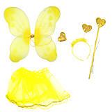 """Карнавальный костюм """"Блестящая бабочка"""",жёлтый, 6098-1_T042, отзывы"""