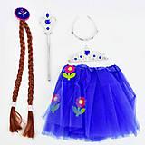 Карнавальный набор для девочки (юбка, коса, жезл, корона), C31261